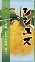 獅子柚子(シシユズ)